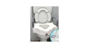 Lifting Toilets With Brackets 125 cm AC–531Α v1